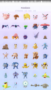 pokedex_2_2016-11-27